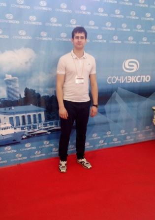 Выставка в городе СОЧИ